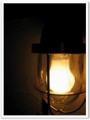 井田邸ライト