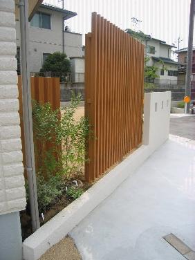yoshinagatei5