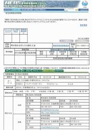 img-220175637-0001