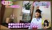 めざましTV1
